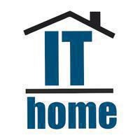 Logo firmy IT dla Twojego mieszkania - IT-HOME