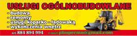 Logo firmy PHU PREMO Przemysław Poroszewski