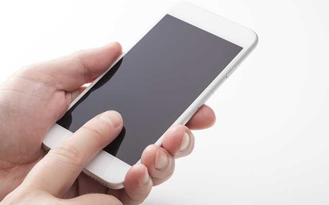 Smartfon do zadań specjalnych dla budowlańca
