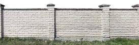 Płoty betonowe - cena, montaż, rodzaje ogrodzeń betonowych