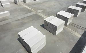 Jaka jest cena bloczków betonowych? Przedstawiamy ceny w różnych miastach